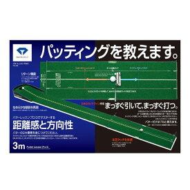 ダイヤ パター レッスンプロG DAIYA ゴルフ 正規品