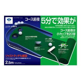 ダイヤ パッティングマスター パター マット DAIYA ゴルフ 正規品