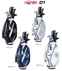 【限定キャディバッグをもう1本おまけ】本間 ホンマ ゴルフ D1 オールインワン クラブ セット ドライバー フェアウェイ ウッド アイアン パター キャディバッグ