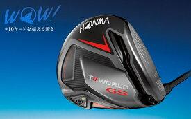 【限定10本】新発売記念! ホンマ ゴルフ 本間 HONMA GS ドライバー 2021年 最新モデル 日本正規品