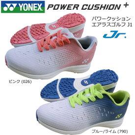 YONEX ヨネックス ゴルフ シューズ ジュニア POWER CUSHION AERUS GOLF J1 パワークッション エアラス ゴルフ 日本正規品 SHG-ARJ1