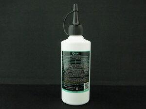 QUIN 200ml メンテナンス効率が高くなる!塗装保護に貢献できるオーバーコーティング剤!水垢イオンデポジット スケール ウォータースポット対策に! ガラスコーティング剤 GANBASS製