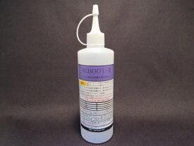 スケール、ウォータースポット、油分を同時に落す特殊酸性ケミカル!油分に弱い酸性ケミカルがバージョンアップ!現場主義の酸性特殊クリーナーの決定版!イオンデポジット・雨染み・油分除去剤 REBOOT2 300ml