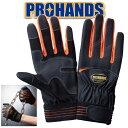 【メール便OK 3双まで】消防手袋 作業用手袋 薄手グリップ力 フィット感よし 作業手袋【JP-607】PROHANDS プロハンズ…