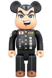 BE@RBRICK 気合田くん 400%