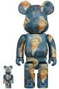 BE@RBRICK「Van Gogh Museum」Self-Portrait with Grey Felt Hat 100% & 400%《2020年12月発売・発送予定》
