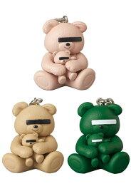 KEYCHAIN UNDERCOVER BEAR PINK/GREEN/BEIGE