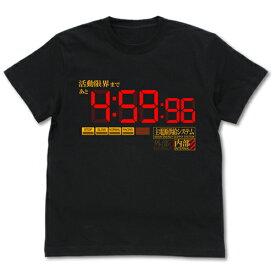 【送料無料対象商品】コスパ EVANGELION 活動限界 Tシャツ BLACK【ネコポス/ゆうパケット対応】