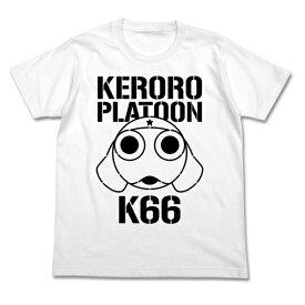 【送料無料対象商品】コスパ ケロロ軍曹 K66 Tシャツ WHITE【ネコポス/ゆうパケット対応】
