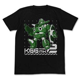 【送料無料対象商品】コスパ ケロロ軍曹 ケロロロボMk-2 Tシャツ BLACK【ネコポス/ゆうパケット対応】