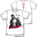 【送料無料対象商品】コスパ 北斗の拳 SAY MY NAME! Tシャツ ホワイト 【ネコポス/DM便対応】