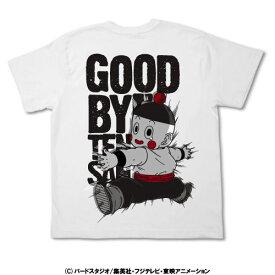 【送料無料対象商品】コスパ ドラゴンボール改 さよなら天さん Tシャツ改 ホワイト 【ネコポス/ゆうパケット対応】