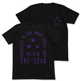 【送料無料対象商品】コスパ 機動戦士ガンダム BLACK TRI-STAR Tシャツ BLACK【ネコポス/ゆうパケット対応】