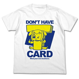 【送料無料対象商品】コスパ ポプテピピック 竹書房カード持ってないよTシャツ WHITE【ネコポス/ゆうパケット対応】