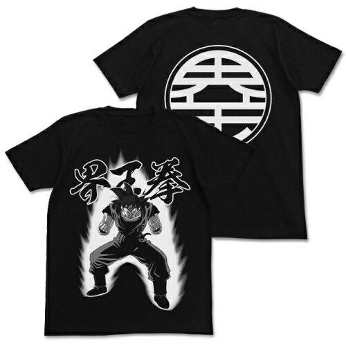 【送料無料対象商品】コスパ ドラゴンボールZ 悟空の界王拳Tシャツ BLACK 【ネコポス/DM便対応】