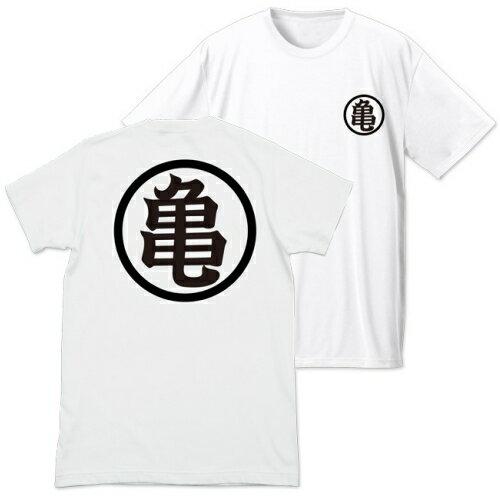 【送料無料対象商品】コスパ ドラゴンボールZ 亀仙流 ドライTシャツ WHITE【ネコポス/DM便対応】