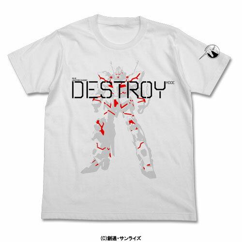 【送料無料対象商品】コスパ 機動戦士ガンダムUC デストロイモード Tシャツ ホワイト 【ネコポス/DM便対応】【4月再販予定 予約商品】