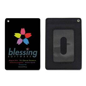 【ネコポス/ゆうパケット対応】コスパ 冴えない彼女の育てかた♭ blessing software フルカラーパスケース Ver2.0