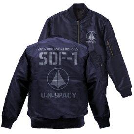 コスパ 超時空要塞マクロス SDF-1 MA-1ジャケット NAVY【11月再販予定 予約商品】