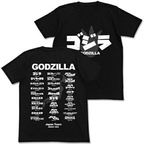 【送料無料対象商品】コスパ ゴジラ ゴジラツアーTシャツ BLACK【ネコポス/DM便対応】