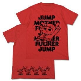 【送料無料対象商品】コスパ ポプテピピック ポプテピピックJUMP Tシャツ FRENCH RED【ネコポス/ゆうパケット対応】