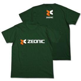【送料無料対象商品】コスパ 機動戦士ガンダム ジオニック社Tシャツ IVY GREEN 【ネコポス/ゆうパケット対応】