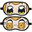 【ネコポス/DM便対応】コスパポプテピピック ポプテピピック ポプ子アイマスク