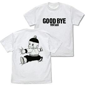 【送料無料対象商品】コスパ ドラゴンボールZ さよなら天さん Tシャツ 蓄光Ver. WHITE【ネコポス/ゆうパケット対応】