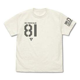 【送料無料対象商品】コスパ 機動戦士ガンダム第08MS小隊 第08MS小隊 Ez-8 Tシャツ VANILLA WHITE【ネコポス/ゆうパケット対応】