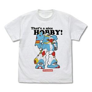 【送料無料対象商品】コスパ 機動戦士ガンダム逆襲のシャア ホビー・ハイザック Tシャツ WHITE【ネコポス/ゆうパケット対応】