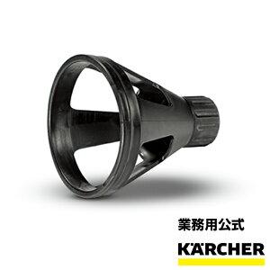 【予約製品】ノズルチップ固定ホルダー スペーサータイプ