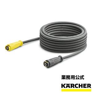 高圧ホース(両端 EASY!Lock22 メネジ) ねじれ防止機能付 食品用 20m(内径 8mm)