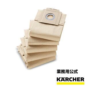 ペーパーフィルターバッグ 10 枚入 T 7/1 クラシック、T 7/1 プラス、T 9/1 バッテリー、T 10/1用