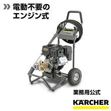 冷水高圧洗浄機HD6/12G
