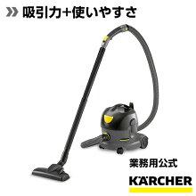業務用ドライクリーナーT7/1プラス