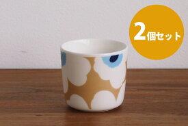 ■【2個セット】マリメッコ コーヒーカップ 200ml 取っ手なし ウニッコ ベージュ / marimekko Unikko