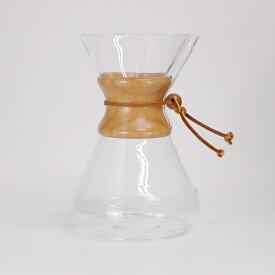 【売り切りSALE】ケメックス (Chemex) マシンメイド・コーヒーメーカー (10カップ用) ※