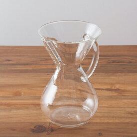 【決算SALE4】ケメックス ガラスハンドル・コーヒーメーカー 6カップ用 / Chemex