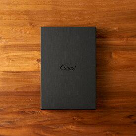 クチポール 3PCSギフトボックス ブラック