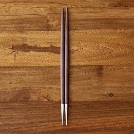 クチポール ゴア・ブラウン チョップスティック / Cutipol GOA-Brown