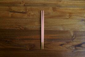 クチポール ゴア・ピンク マットゴールド チョップスティック / Cutipol GOA-PinkMattGold 【ネコポス不可】