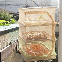 ■干し野菜セット干しかごM&角盆ざる33cm