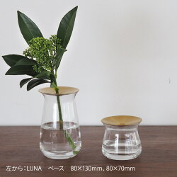 キントーLUNAベース80×130mmクリア/KINTO