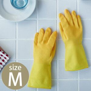 マリーゴールド ゴム手袋 キッチン用 M / MARIGOLD 【1点までネコポス可】