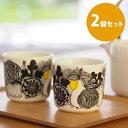 ■【2個セット】マリメッコ コーヒーカップ 200ml 取っ手なし シイルトラプータルハ / marimekko Siirtolapuutarha