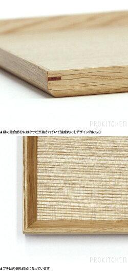 松屋漆器店白木6.5角盆