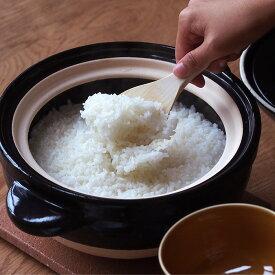 【3/1限定P5倍】長谷園 かまどさん 3合炊き