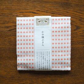 中川政七商店 かや織ふきん 豆紋 ツバキ【2点までネコポス可】