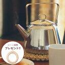 ■【コーン鍋敷プレゼント】オパ Mari ステンレスケトル 1.5L / OPA