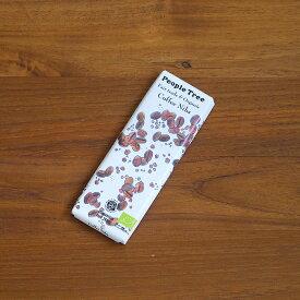 【秋冬限定】ピープル・ツリー フェアトレードチョコ 板チョコ・オーガニック コーヒーニブ / People Tree ※ 【2点までネコポス可】